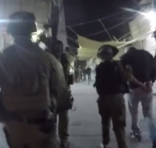 Police thwarted ISIS terror attack in Jerusalem – WATCH
