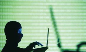 Computer hacking (illustrative)