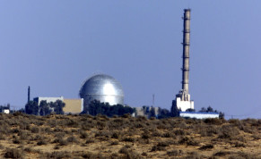 View of the Israeli nuclear facility in the Negev Desert outside Dimona