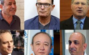 David Shimron, Eliezer Marom, Avriel Bar-Yosef, Modi Zandberg, Sharan, Shai Brosh