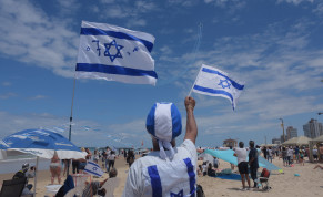 Israelis celebrate Independence Day on the beach, 2019.