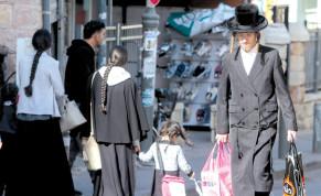 A HAREDI man walks in Jerusalem's Geula neighborhood.
