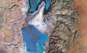 THE DEAD SEA as seen from space.
