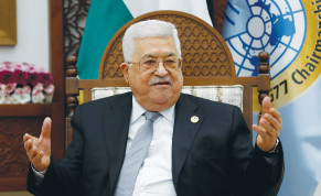 PA PRESIDENT Mahmoud Abbas – 'He makes threats and engages in fiery rhetoric as part of a strategy to appease the Palestinian public.'