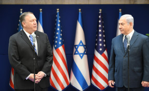 US Secretary of State Mike Pompeo and Prime Minister Benjamin Netanyahu meet in Jerusalem, October 18 2019
