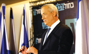 BENNY GANTZ : His government would only have to last until Netanyahu is indicted