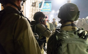IDF soldiers at the demolition of Islam Yousef Abu Hamid's home al-Am'ari refugee camp, October 24 2019