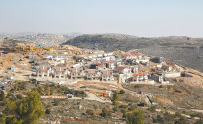 Construction near Efrat in the West Bank
