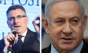 Likud MK Gideon Sa'ar speaks at The Jerusalem Post Diplomatic Conference;Israeli Prime Minister Benjamin Netanyahu heads the weekly cabinet meeting at the Prime Minister's office in Jerusalem, November 24, 2019