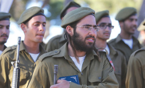 POLITICIANS MODIFIED the Conscription Law by creating annual draft quotas, whose monitoring by the IDF has now been proven flawed