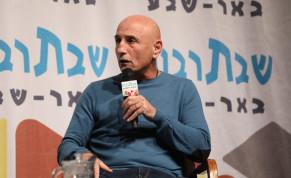 MK Ofer Shelah speaks at a Saturday event in Beersheba.