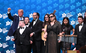 Shalva band performs at the Israeli-American Council annual event beside US President Donald Trump, 2019.