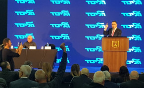 MK Gideon Sa'ar speaks at a Likud central committee meeting on December 8, 2019