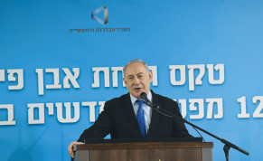 Prime Minister Benjamin Netanyahu addresses a ceremony to inaugurate a dozen factories in Ashkelon on December 2