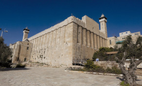 The Cave of the Patriarchs in Hebron