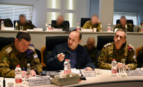 Defense Minister Naftali Bennett meets with IDF officials on January 28, 2020