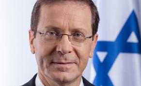 Jewish Agency Chairman Isaac Herzog