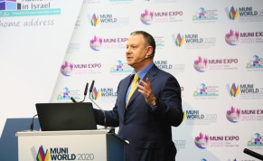 Jerusalem Venture Partners (JVP) founder and executive chairman Dr. Erel Margalit at Muni Expo 2020
