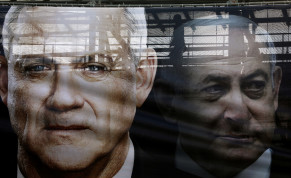 A banner depicts Benny Gantz, leader of Blue and White party, and Israel Prime minister Benjamin Netanyahu, as part of Blue and White party's campaign ahead of the upcoming election, in Tel Aviv, Israel February 17, 2020