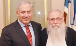 PRIME MINISTER Benjamin Netanyahu with Rabbi Haim Druckman in 2012.