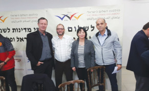 DR. WARDA SADA WITH fellow participants, former MK Ophir Paz-Pines (left), the Joint List's Ofer Cassif and former MK Ran Cohen (right).