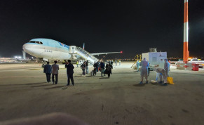 Korean Air KE957 at Ben-Gurion Airport, February 22, 2020