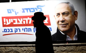 An ultra-Orthodox Jewish man walks past a Likud election campaign poster depicting Israeli Prime Minister Benjamin Netanyahu, in Jerusalem February 25, 2020