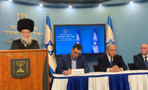 A press conference on coronavrus held by Prime Minister Benjamin Netanyahu, Health Minister Ya'acov Litzman and Health Ministry Director-General Moshe Bar Siman Tov