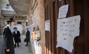A closed Mikvah in the Ultra orthodox neighborhood of Meah Shearim, Jerusalem on March 25, 2020