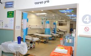 THE NEW coronavirus ward was completed in three days last week