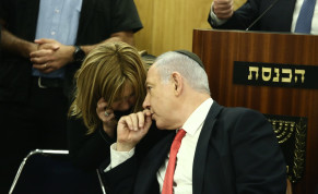 PM Benjamin Netanyahu with parliamentary adviser Rivka Paluch, who tested positive for the coronavirus