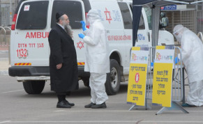 Coronavirus test site for the residents of Bnei Brak