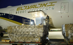 El Al cargo plane arrives from China with medical supplies to help combat the coronavirus outbreak, Ben-Gurion Airport, April 6, 2020
