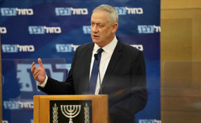 Blue and White leader and Alternate Prime Minister Benny Gantz speaks at a Blue and White faction meeting, May 27, 2020