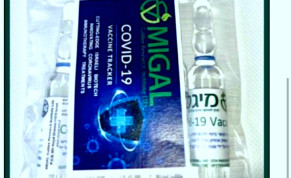 Fake MIGAL COVID-19 vaccine