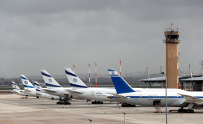 El Al Israel Airlines planes are seen on the tarmac at Ben Gurion International airport in Lod, near Tel Aviv, Israel March 10, 2020.