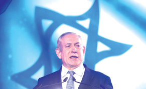 PRIME MINISTER Benjamin Netanyahu – is annexation more a political interest than a legacy issue?