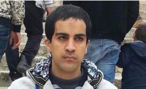 Iyad al-Halak, who was killed by Border Police a few weeks ago.