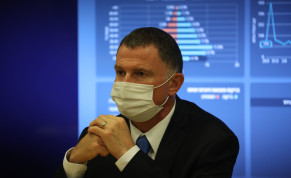 Health Minister Yuli Edelstein speaks during a press conference about the coronavirus COVID-19, at the Health Ministry in Jerusalem on June 28, 2020.