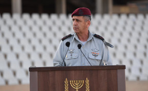 IDF Chief of Staff Aviv Kochavi speaks at the officers graduation ceremony, July 1st, 2020