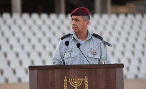IDF Chief of Staff Aviv Kochavi speaks at the officers graduation ceremony, July 1st, 2020