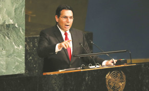 Israeli Ambassador to the UN Danny Danon addresses the UN General Assembly in New York in 2018.