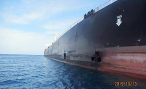 Damage is seen on Iranian-owned Sabiti oil tanker sailing in the Red Sea, October 13, 2019