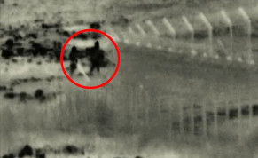IDF thwarts terrorist attack along Syrian border, August 2, 2020