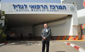 Dr. Masad Barhoum stands outside the Galilee Medical Center