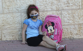 Children are returning to school in Israel amid the coronavirus pandemic. August 24, 2020.