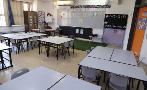 An empty classroom in Israel (Illustrative)
