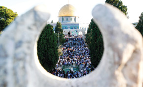 SOCIAL DISTANCE doesn't seem to be a thing among those attending Eid al-Adha prayers in the Old City's al-Aqsa compound on July 31