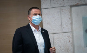 Minister of Health Yuli Edelstein holds a press conference during a visit at the Hadassah Ein Kerem hospital in Jerusalem, on July 15, 2020.