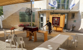 A synagogue is set up for Yom Kippur services, during Israel's second coronavirus lockdown, September 2020.